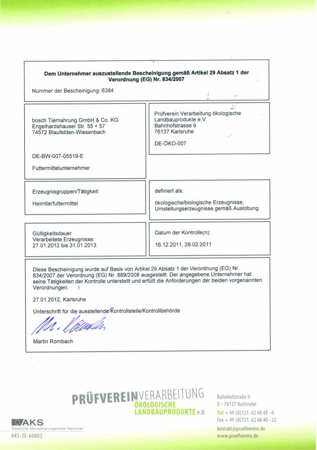 сертификат качества Bosch Tiernahrung GmbH&Co